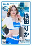 GALS PARADISE plus Vol.64 2020 December