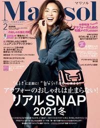 Marisol 2021年2月号