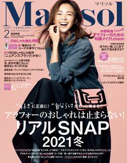 Marisol 2021年2月号-電子書籍
