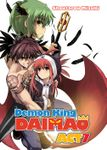 Demon King Daimaou: Volume 7