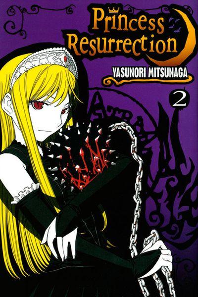 Princess Resurrection 2