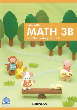 Fun with MATH 3B for Elementary School-電子書籍