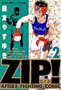 ZIP!-なぐれ- : 2