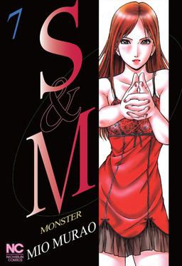 S and M, Volume 7