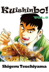 Kuishinbo!, Volume 2