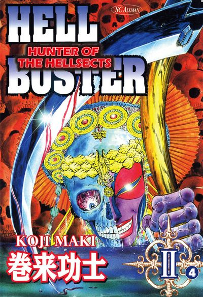 HELL BUSTER HUNTER OF THE HELLSECTS, Episode 2-4