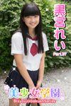 美少女学園 黒宮れい Part.37