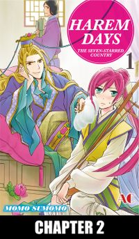 HAREM DAYS THE SEVEN-STARRED COUNTRY, Chapter 2