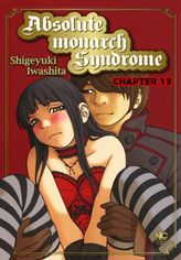 Absolute Monarch Syndrome, Chapter 13