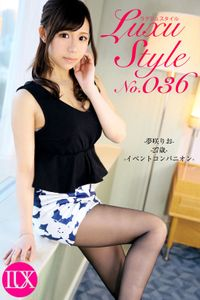 LuxuStyle(ラグジュスタイル)No.036 夢咲りお 27歳 イベントコンパニオン