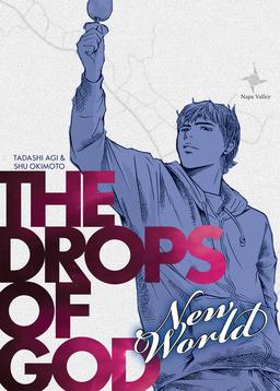 Drops of God New World 1