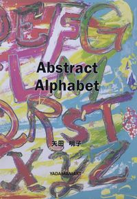 Abstract Alphabet