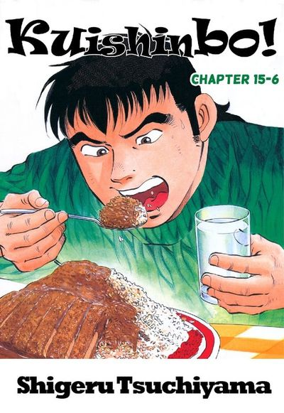 Kuishinbo!, Chapter 15-6