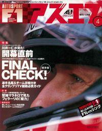 AS+F(アズエフ)2003年4月号