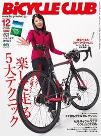 BiCYCLE CLUB 2015年12月号 No.368