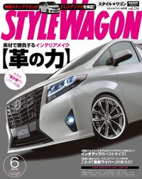 STYLE WAGON 2015年6月号