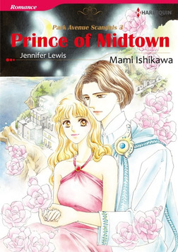 PRINCE OF MIDTOWN-電子書籍