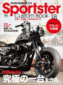 Sportster Custom Book Vol.18-電子書籍