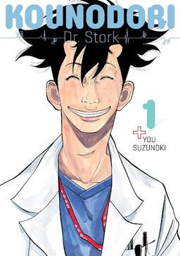 Kounodori: Dr. Stork Volume 1