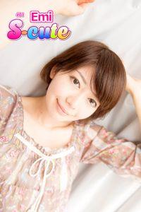 【S-cute】Emi #1