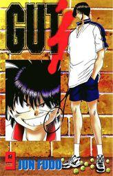 GUT'S, Volume 9
