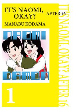 IT'S NAOMI, OKAY? AFTER 16, Volume 1
