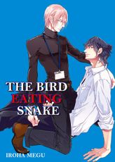 THE BIRD EATING SNAKE (Yaoi Manga), Volume 1
