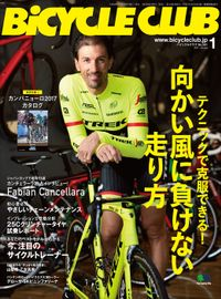 BiCYCLE CLUB 2017年1月号 No.381