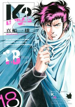 K2(18)-電子書籍
