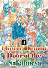 Flower Demon Door of the Sakaimeya, Volume 4
