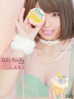 ELFy BooKs vol.1 えなこ-電子書籍