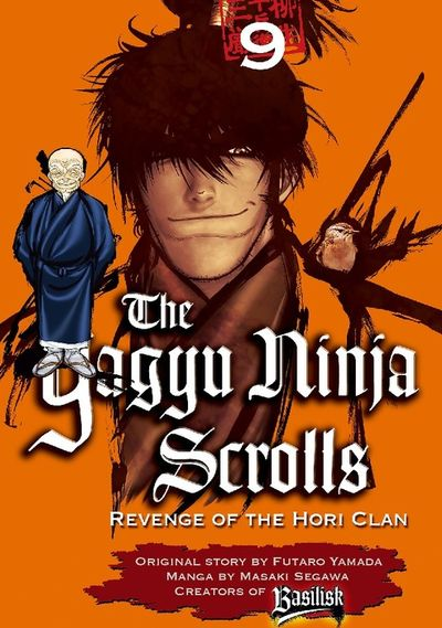 Yagyu Ninja Scrolls Volume 9