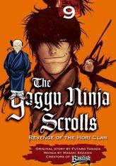 Yagyu Ninja Scrolls 9