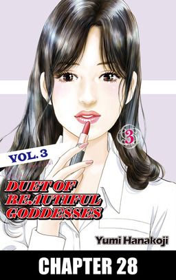 DUET OF BEAUTIFUL GODDESSES, Chapter 28