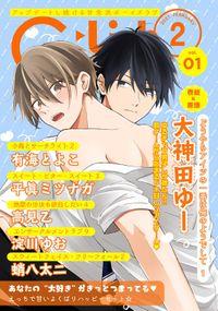 G-Lish2021年2月号 Vol.1