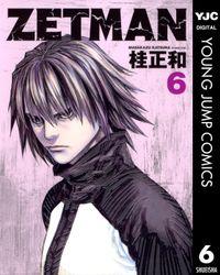 ZETMAN 6
