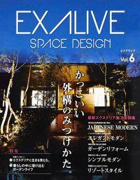 EXALIVE Vol.6