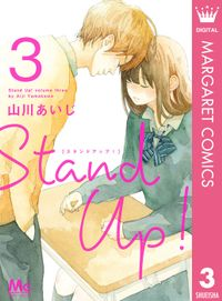 Stand Up ! 3