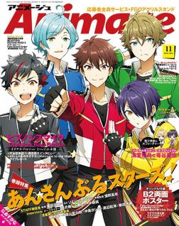 Animage 2019年11月号-電子書籍