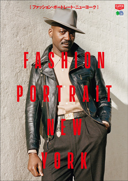FASHION PORTRAIT NEW YORK-電子書籍