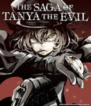The Saga of Tanya the Evil, Vol. 1: Bookshelf Skin [Bonus Item]