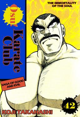 Osu! Karate Club, Volume 42