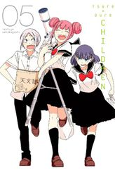 Tsuredure Children Volume 5