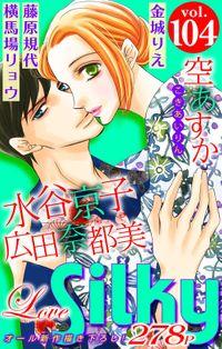Love Silky Vol.104