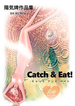 Catch & Eat![無料版]-電子書籍