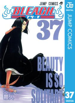 BLEACH モノクロ版 37-電子書籍