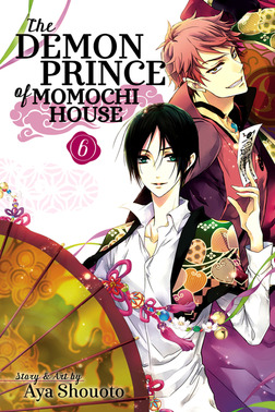 The Demon Prince of Momochi House, Volume 6-電子書籍