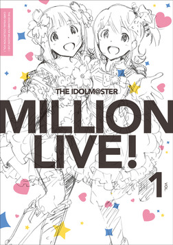 THE IDOLM@STER MILLION LIVE! CARD VISUAL COLLECTION VOL.1-電子書籍