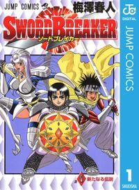 SWORD BREAKER 1
