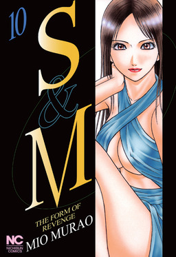 S and M, Volume10